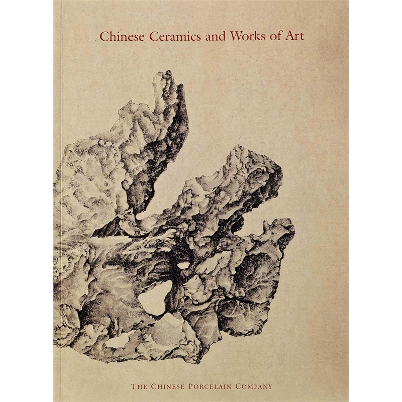 Chinese Ceramics and Works of Art, Spring, 2006