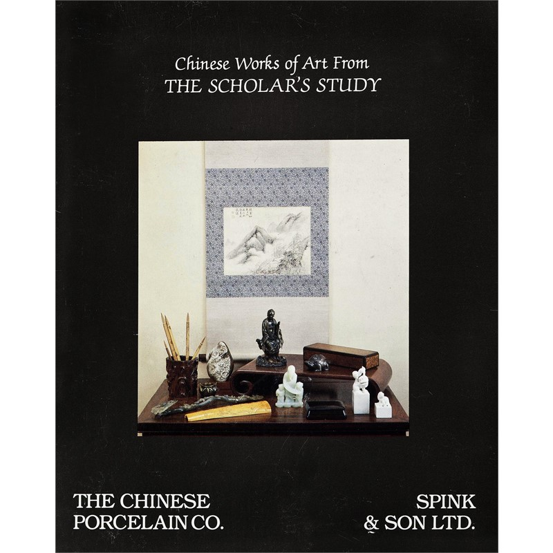 Chinese Works of Art from the Scholar's Study, 1986