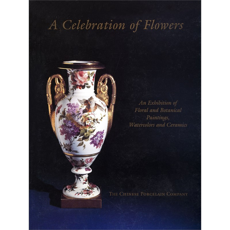 A Celebration of Flowers, 1995