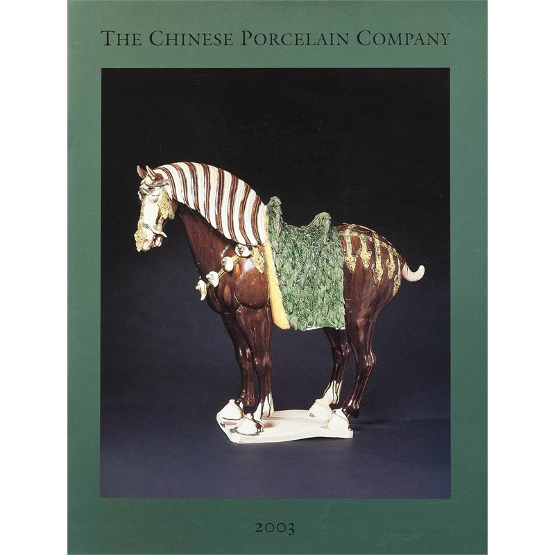The Horse in Ancient China, 2003