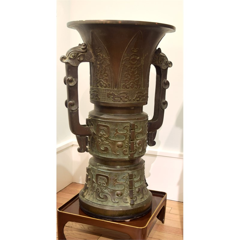 CHINESE BRONZE ARCHAIC STYLE VESSEL, Chinese, 19th century