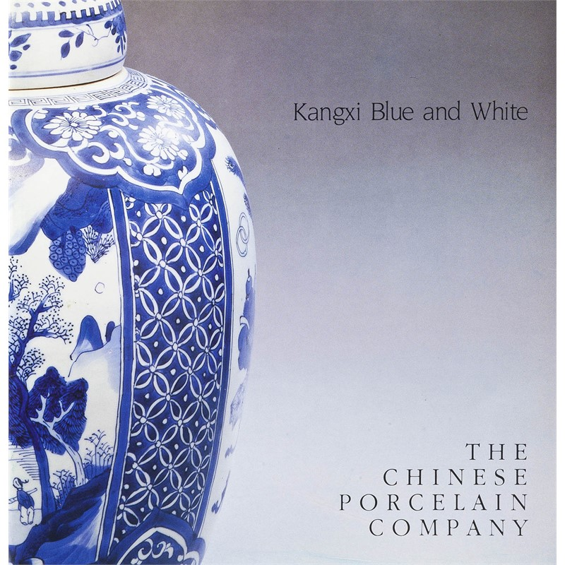 Kangxi Blue and White, 1988