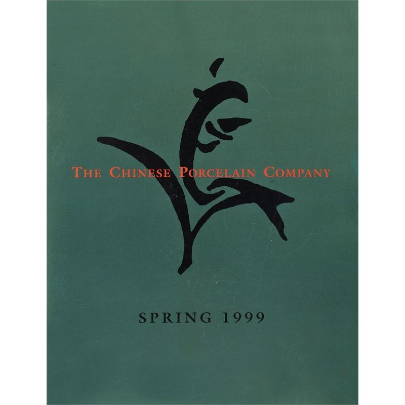 Spring 1999