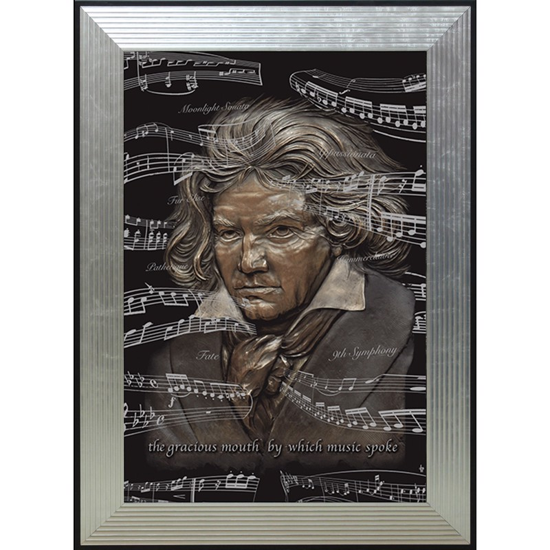 Beethoven Virtual Relief (/9), 2019