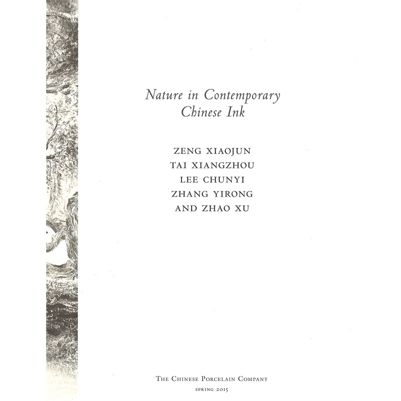 Nature in Contemporary Chinese Ink, Spring 2015