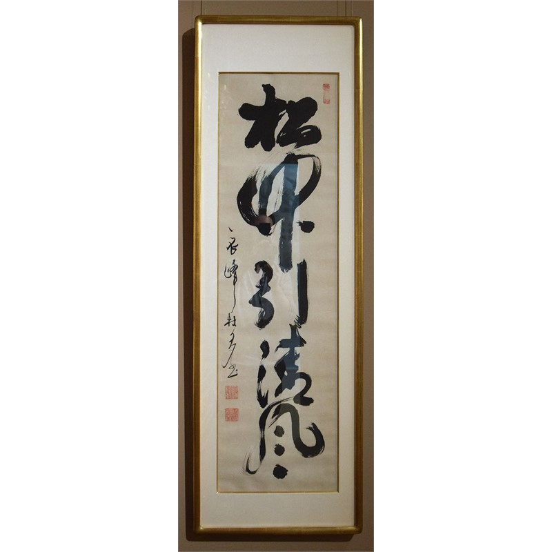 JAPANESE HANGING SCROLL WITH PINE/BAMBOO POEM SIGNED TENRYU KEISHU SHO, Japanese, 18th century