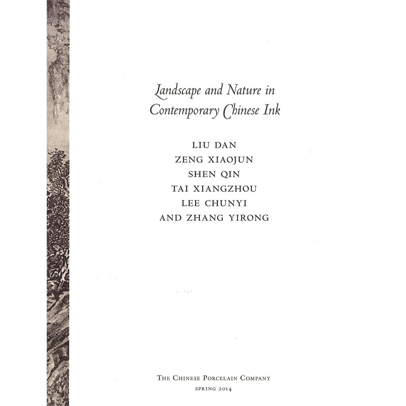 Landscape and Nature in Contemporary Chinese Ink, Spring 2014