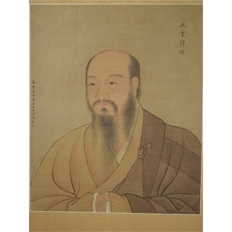 PAINTING OF A BUDDHIST PATRIARCH