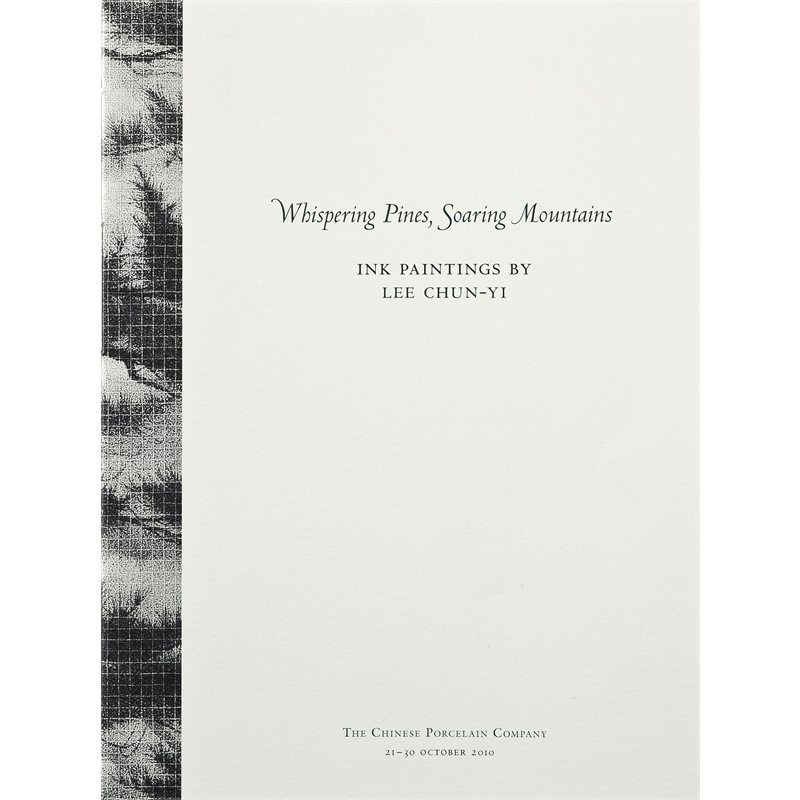 Whispering PInes, Soaring Mountains, Ink Paintings by Lee Chun-Yi, Fall 2010