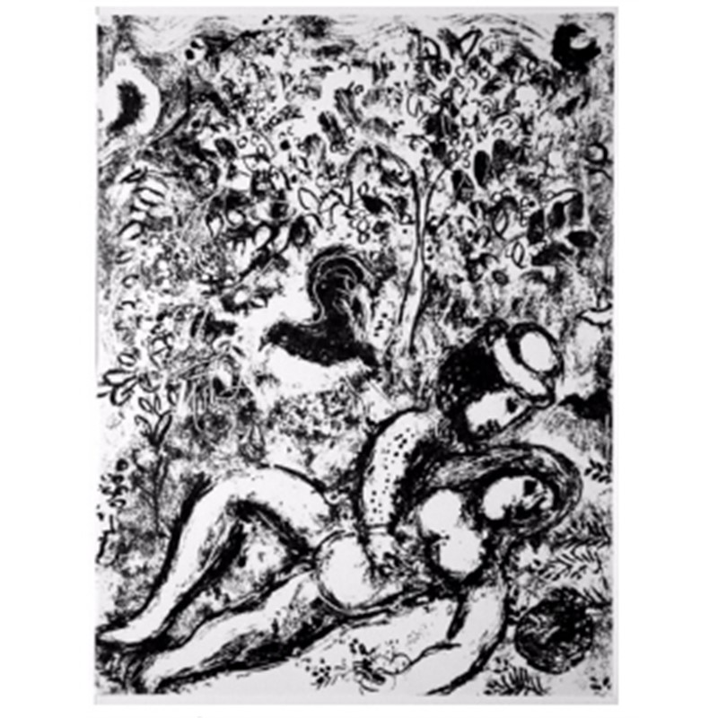 Couple Beside Tree from Chagall Lithographs I, 1960