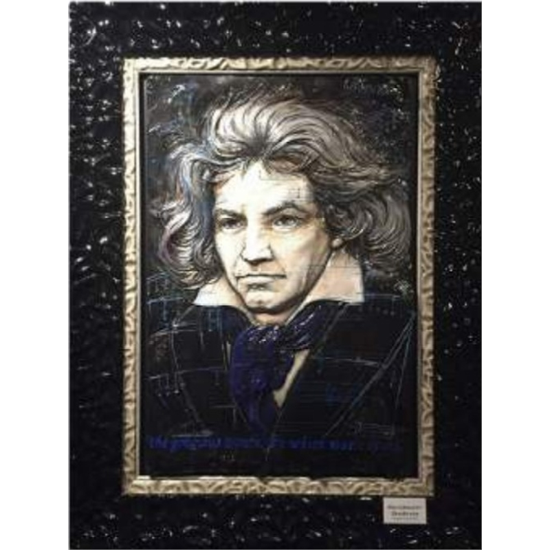 Musicmaster Beethoven White and Blue