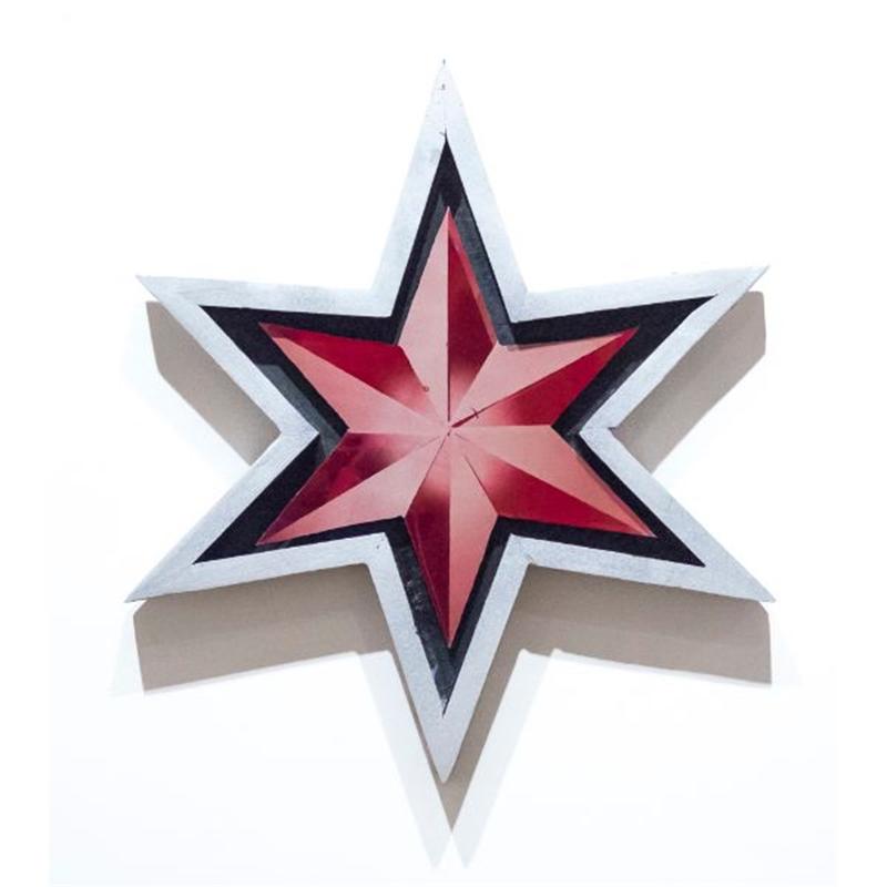 Star, 2018