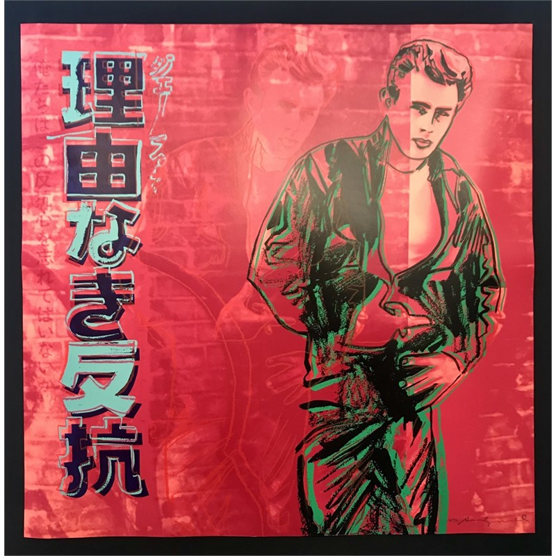 Rebel without a Cause (James Dean), 1985, 2018