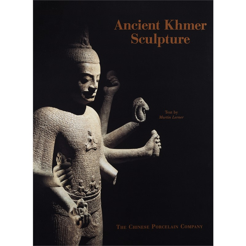 Ancient Khmer Sculpture, 1994