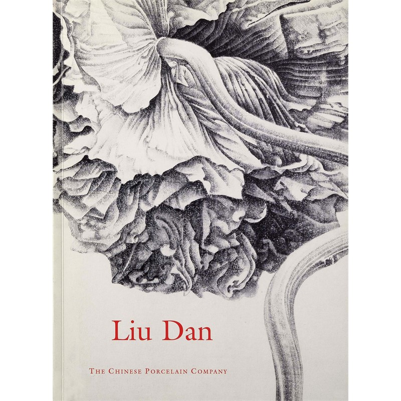 SOLD OUT Still Expression Recent Flower Paintings by Liu Dan, 2000