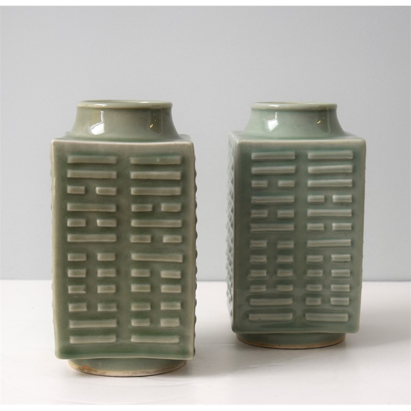 PAIR OF CELADON-GLAZED CONG-SHAPED VASES, Guangxu Period (1875-1908)