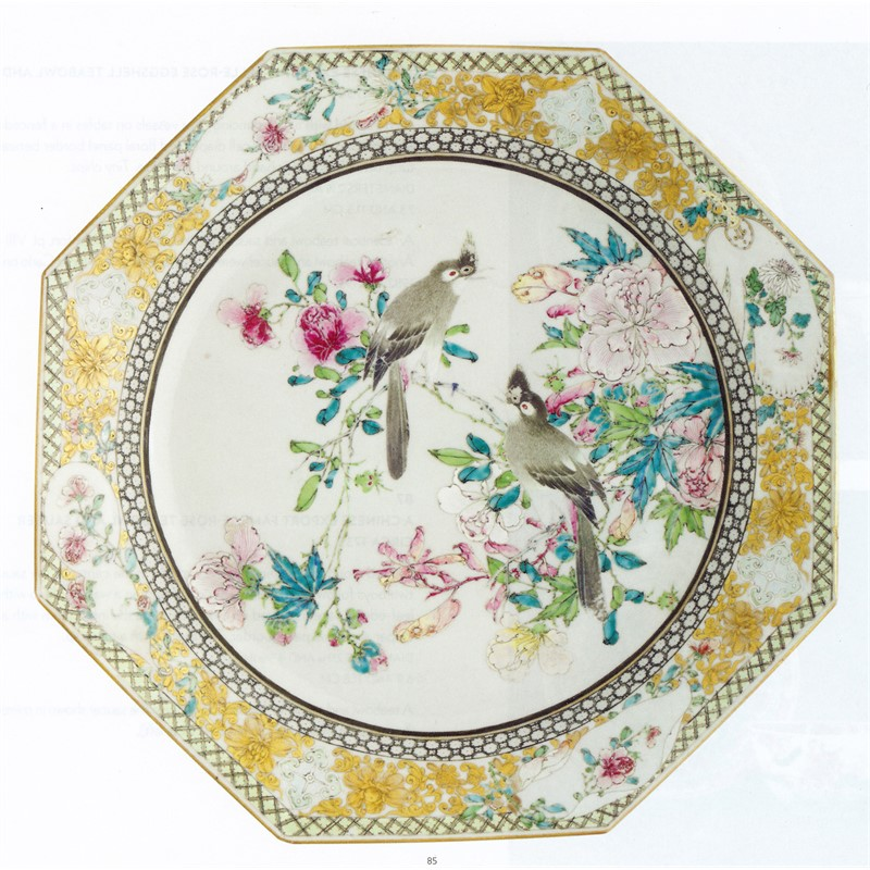 SUPERB CHINESE EXPORT FAMILLE-ROSE OCTAGONAL PLATE , Chinese, circa 1735-40